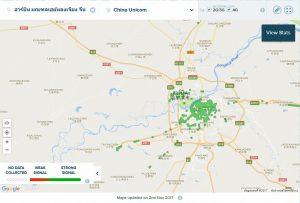 Harbin / ฮาร์บิน, มลฑลเฮย์หลงเจียง