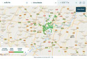 Chongqing / มหานครฉงชิ่ง
