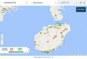 Hainan / ไห่หนาน เกาะไห่หลำ